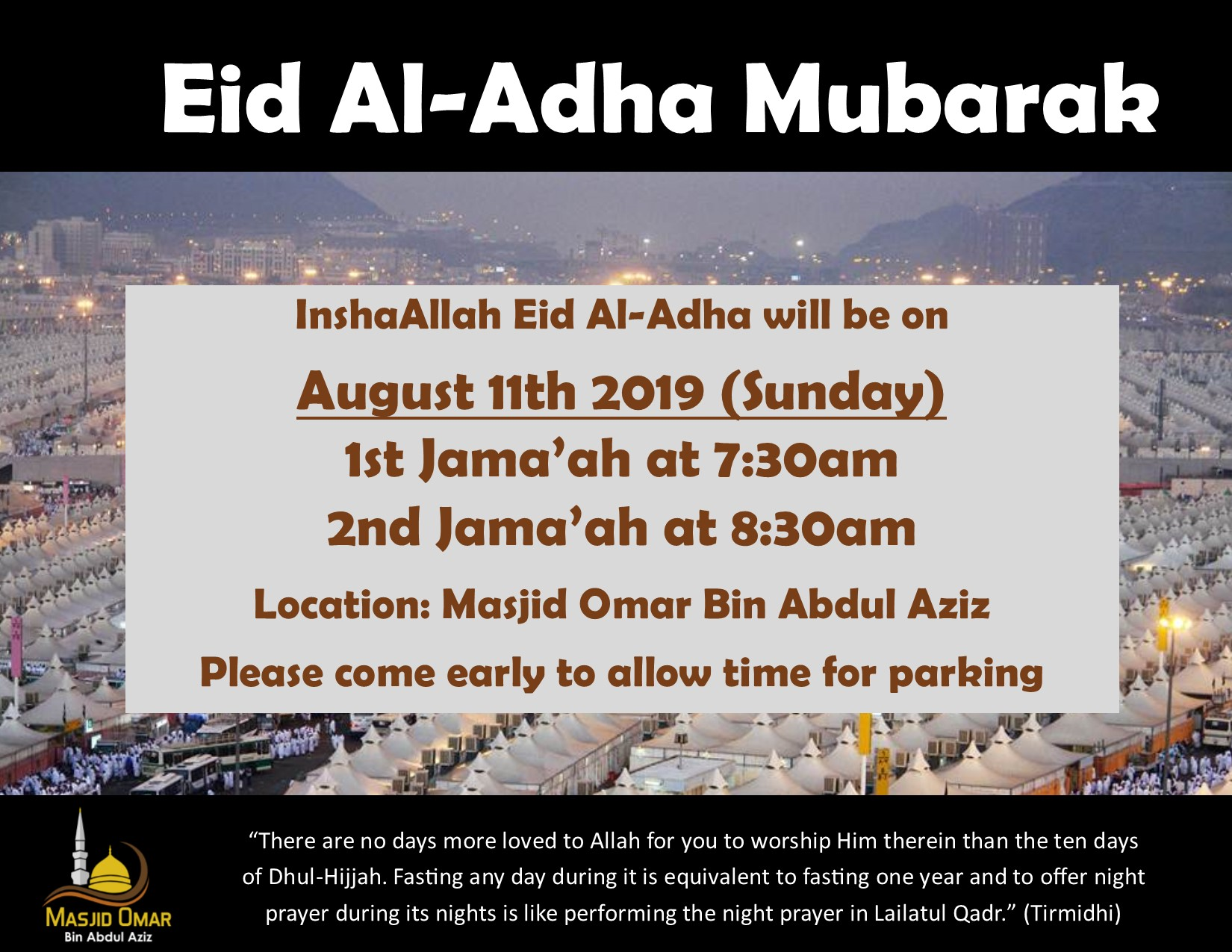 Home | Masjid Omar Bin Abdul Aziz